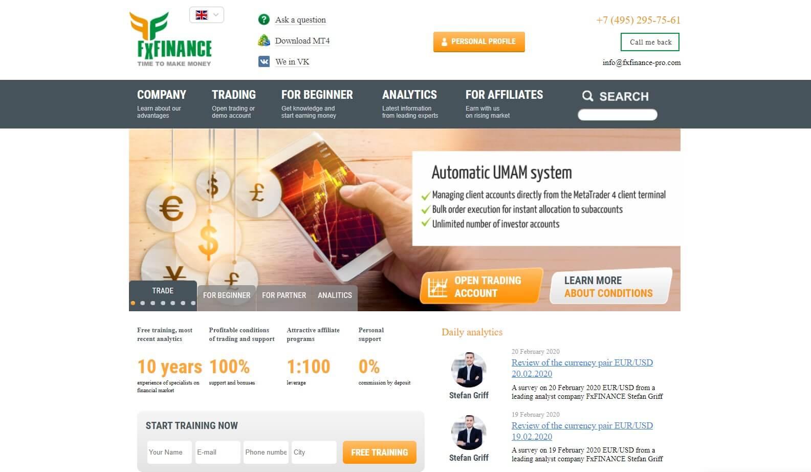 Sauda prekybos sistema, Koks yra opcionų prekybininko atlyginimas